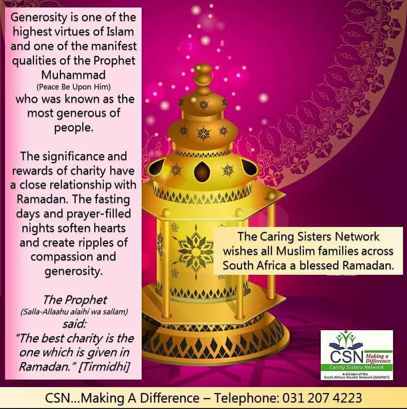Ramadan 1439/2018