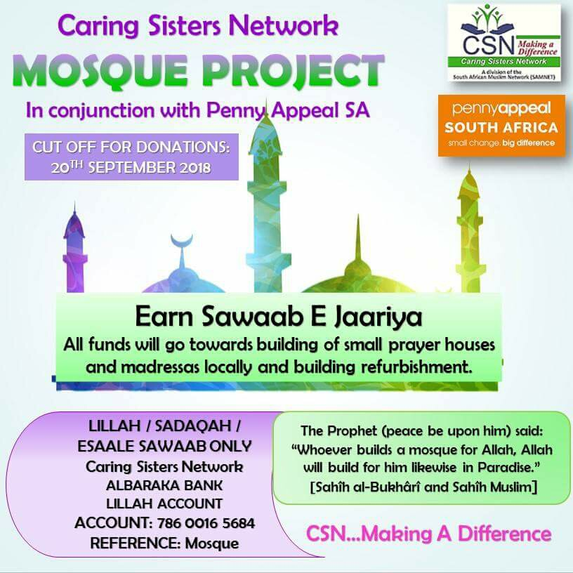 CSN MOSQUE PROJECT