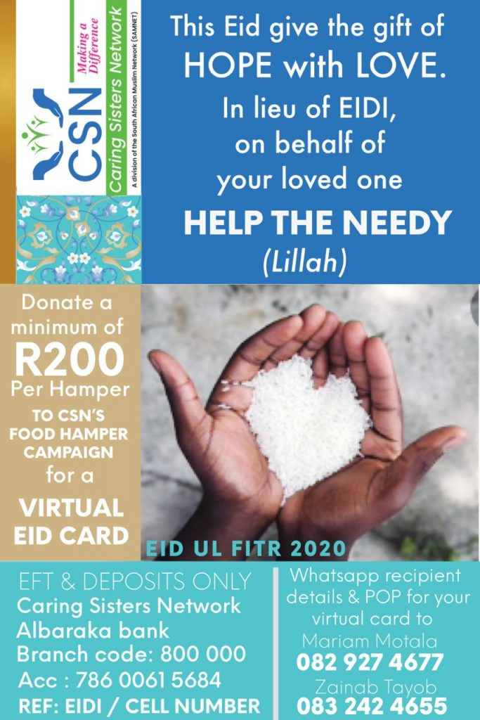 CSN EID GIFT WITH A DIFFERENCE – VIRTUAL GIFT CARDS AVAILABLE